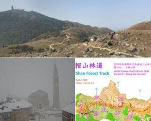 Con il TrailO virtualmente ad Hong-Kong